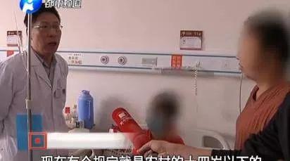 汉寿人交的180元城乡医保,到底去哪儿了?都市频道深度调查发现…