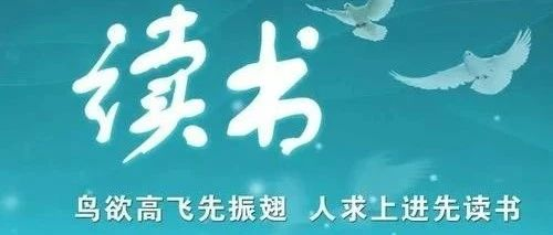 王光坝诗歌六首