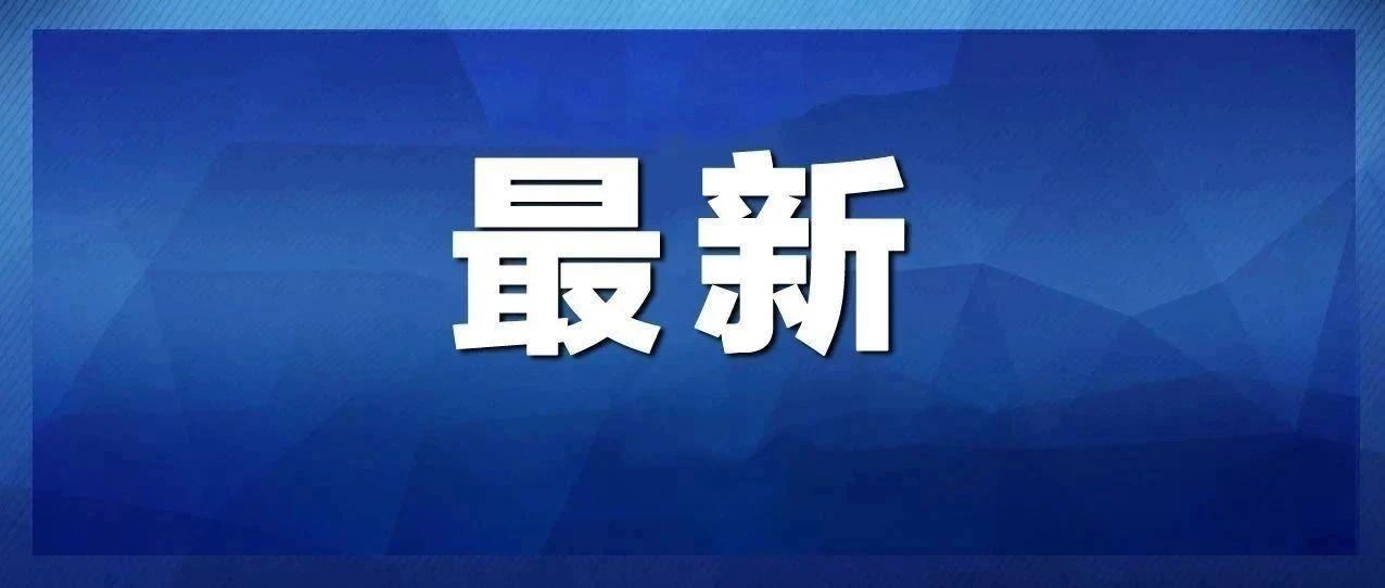 连云港最新一批楼盘备案价公示