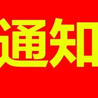 """不限专业!定西市纪委监委招聘""""12388""""信访举报接线员3名"""
