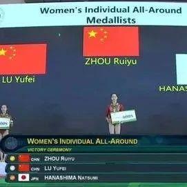 富顺人快为她点赞!自贡幺妹斩获亚洲体操锦标赛两枚金牌!太厉害!