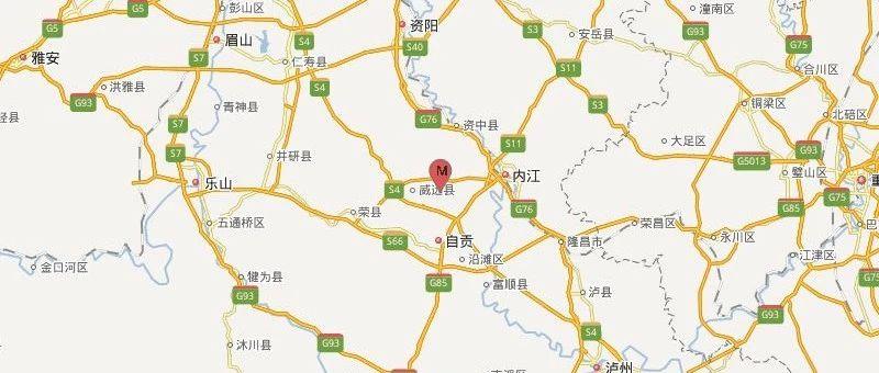 @自贡人,今早你是被内江威远发生5.4级地震摇醒的吗?
