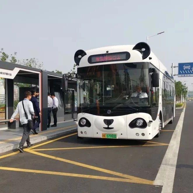 新�^�W�t智能公交可以坐了!首末班�r�g看�@里