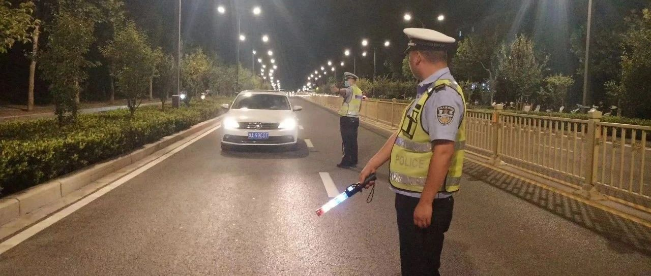 【交通】今晚8点!郑州交警直播查酒驾,地点在......