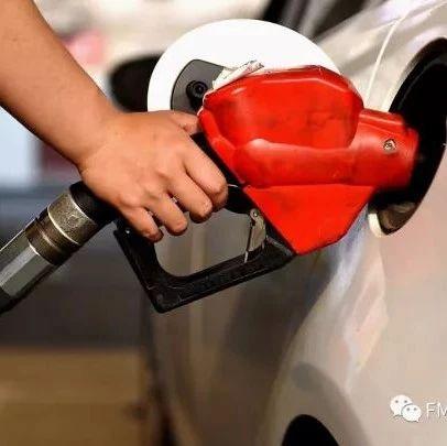 周二油价??
