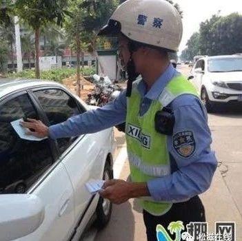 枝江司机中招最多的违章,直接被罚200元扣3分!驾照一年120分才够!