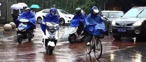 升温+1℃+雨+大风!济宁天气四连击!更扎心的是...