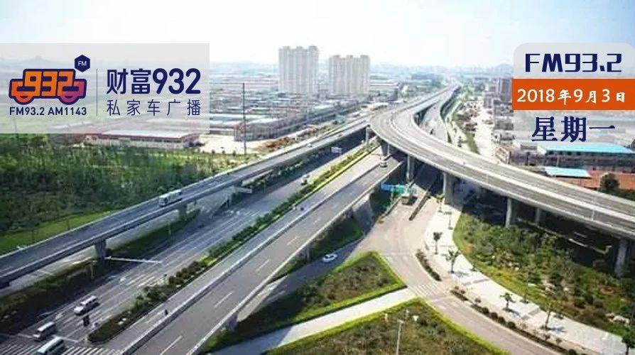 顶级彩票交通将迎巨变!一条高速和两条城际铁路!看看都经过哪?