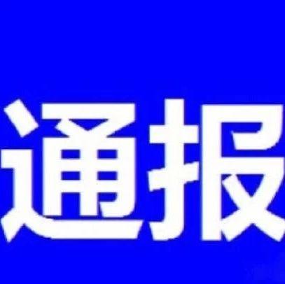 清河一门市销售过期医用口罩,被重罚!