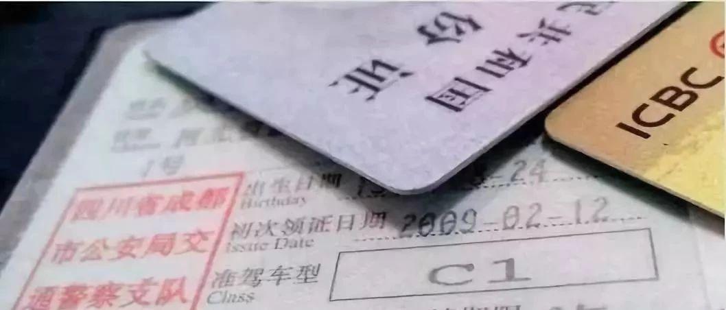 南溪要考驾照的注意啦!11月1日起,C1驾照将发生重大?#27597;�P?#26395;相互转告!