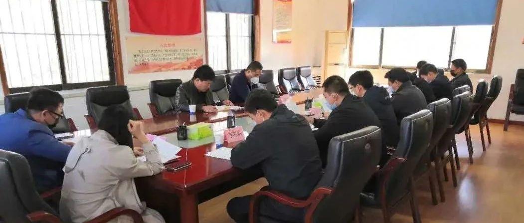 县综合执法局召开燃气村村通工作会议