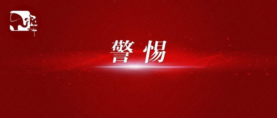 春节假期延长?最新消息来了