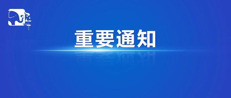 河南省疫情防控期间学校开学后出入管理办法出台!原则上一个校园只开启一个校门出入口