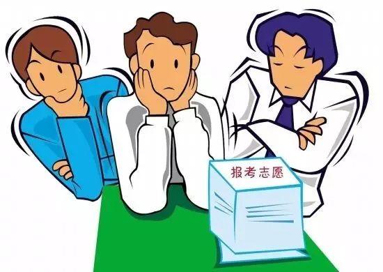 河南考生改志愿不能超2次,三���m�可兼�螅。ǜ绞�炔糠指咝�2017招生���)