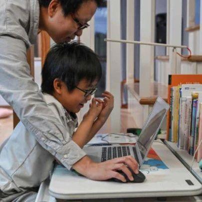 """郑州发布中小学网课""""限时令"""",小学网课每节不超过20分钟!"""