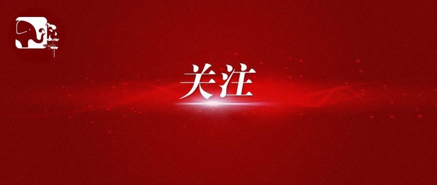 北京各�W段如期�_�W,小�W一年��澜���分重�c班和���班!