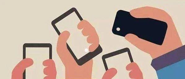 禁止中小学生带智能手机进校园?教育部回应!