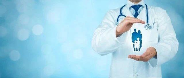 我国试点门诊慢特病治疗费用跨省直接结算