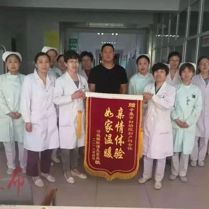 """辛集共有医师2003人,谁是你心中的""""好医师""""呢?"""