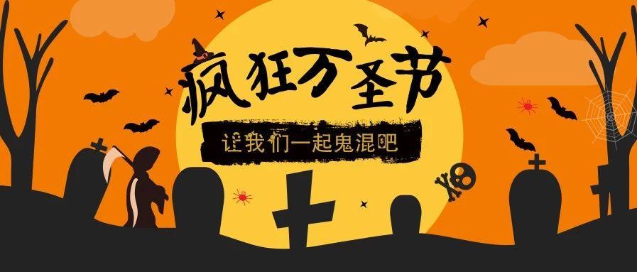 """宜昌将在一周后""""魔化"""",拯救的方法竟然是……"""