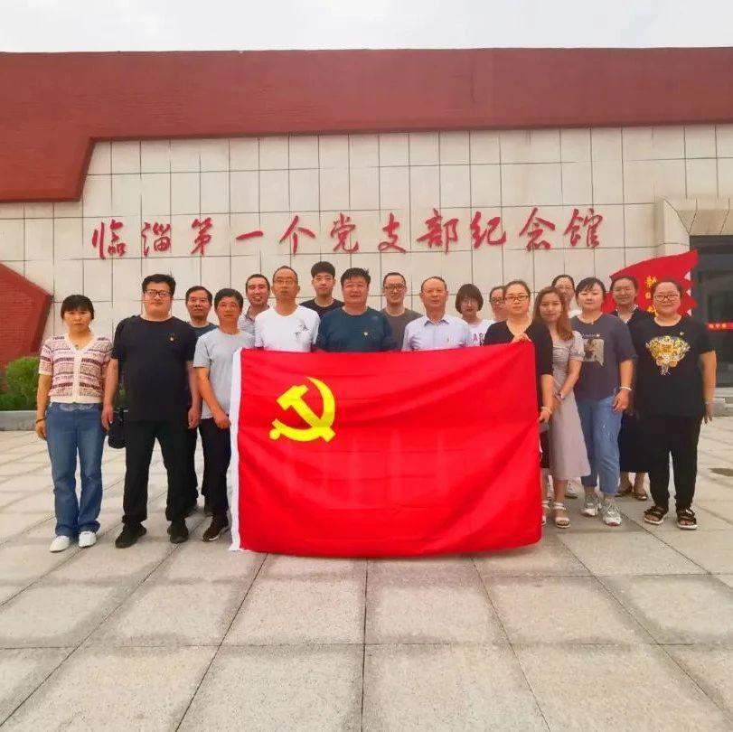 区委教育工委庆祝中国共产党成立99周年系列活动巡礼(六)