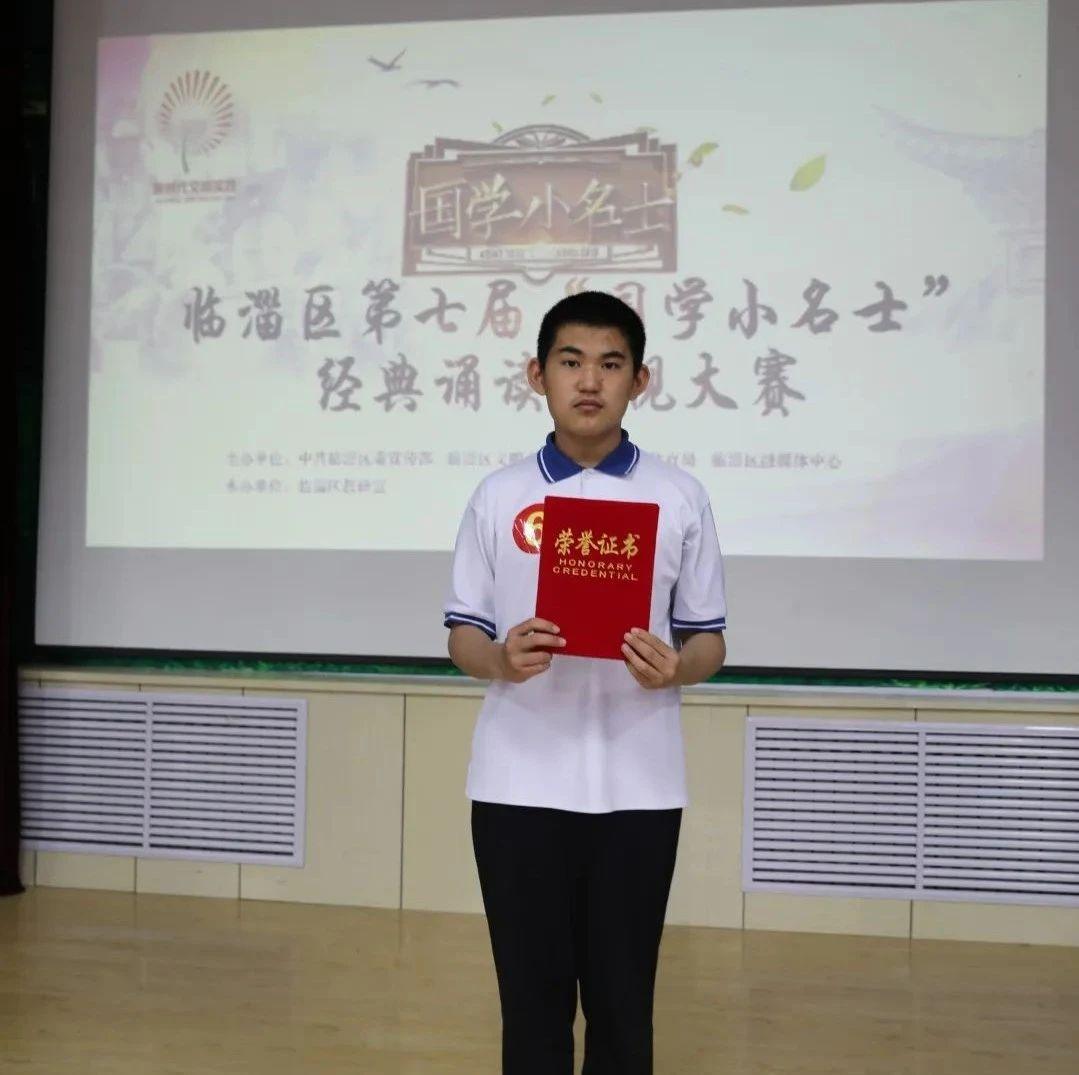 时代好少年|益中外国语学校:杨宇航