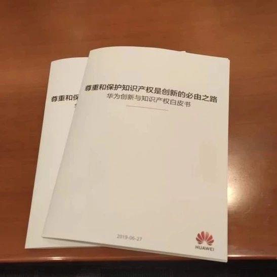 """�A�榘l�:""""知�R�a����}不��被政治化"""""""