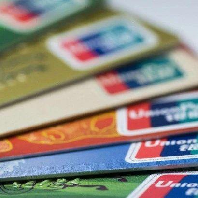 提醒!银行卡上有这两个字的要注意了!射洪的你一定也有一张...