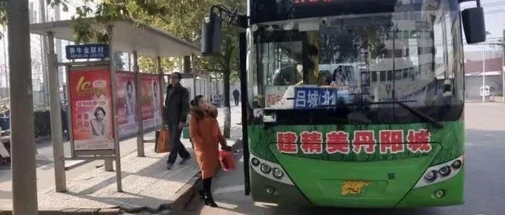 """视障者乘公交""""寸步难行"""",""""慈善日""""我们该怎么做?"""