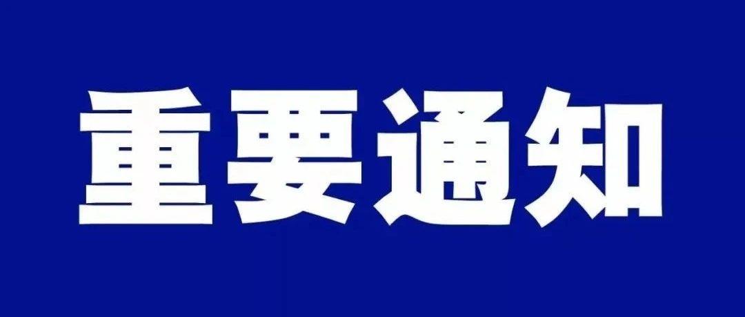 今天(8月25日)起,805城际公交恢复运行!
