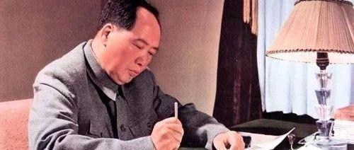 毛泽东诞辰125周年
