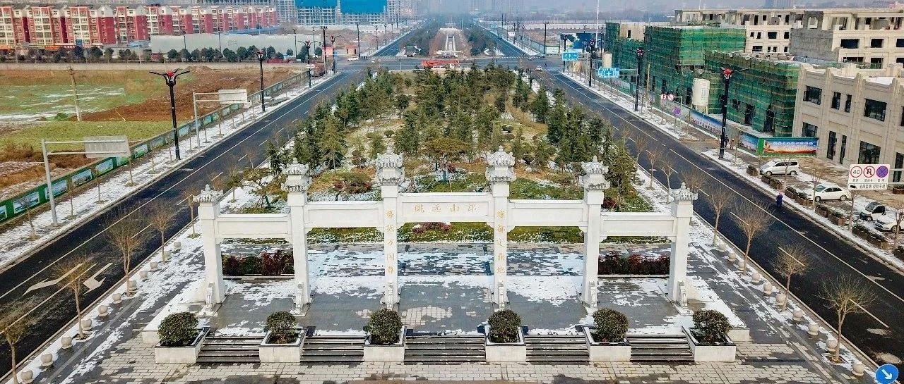视频 洛阳将再添一条景观大道!沿线7个小游园,四季长绿……