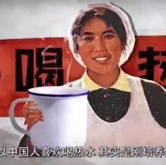 你在喝热水吗?端起你的小杯子,慢慢看!