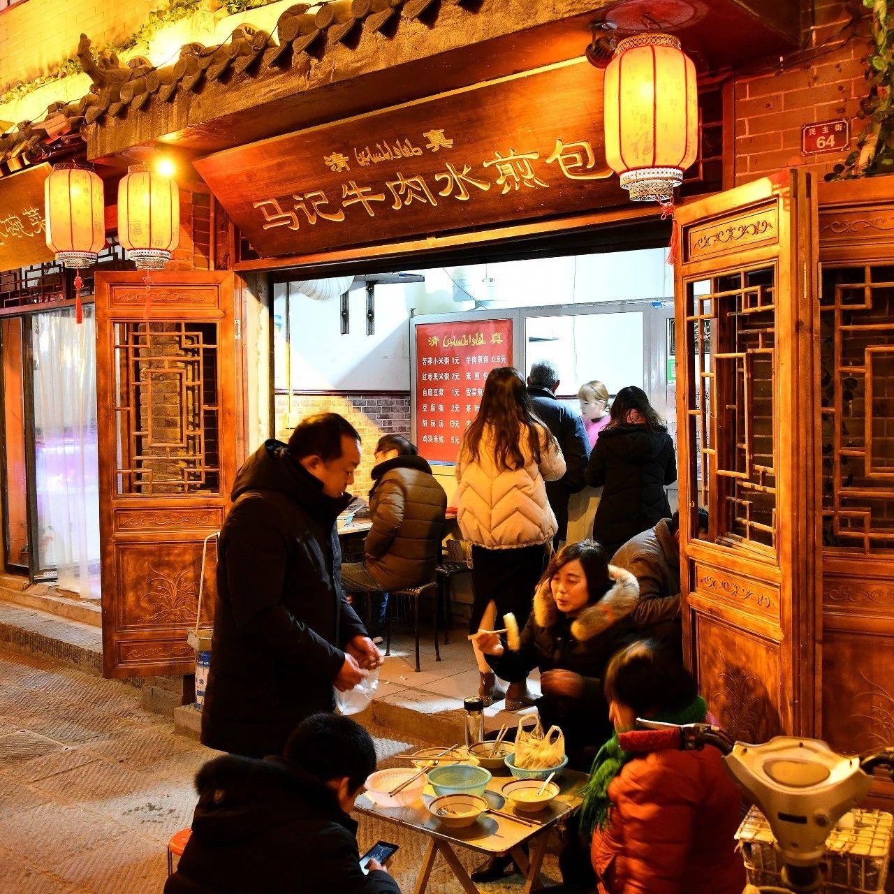 视频!洛阳特色小吃、老字号店铺云集的两条老街,大变样!