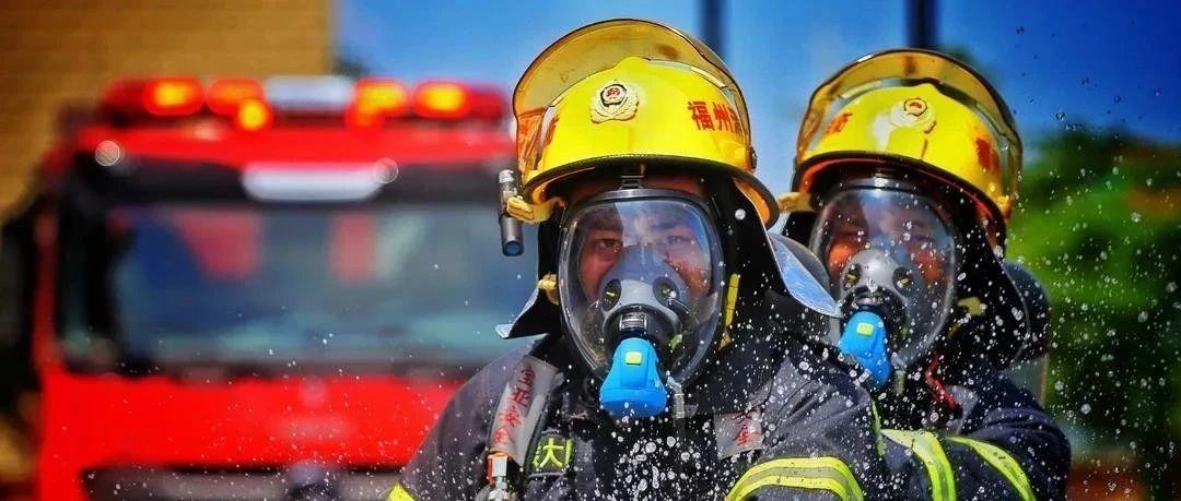 南阳市消防支队市区及部分区县消防站威尼斯人注册政府专职消防员,工资高、待遇好,要报名的抓紧啦!