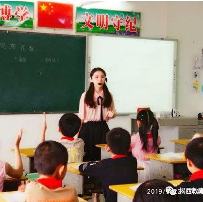 京溪园镇日新学校开展家长进课堂听课活动
