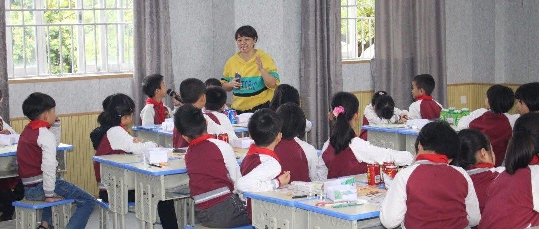 合作探究以研促教―揭西县2019年苏教版小学二年级科学课研讨活动在龙潭镇龙文学校举行