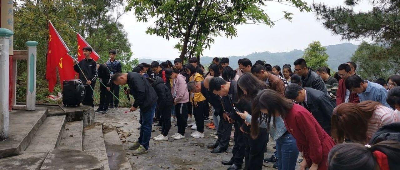 革命烈士,永垂不朽!―揭西县南山中学举行祭扫革命烈士墓活动