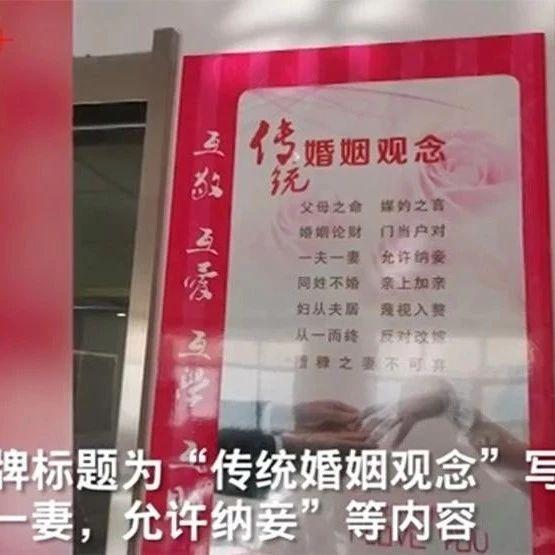 """民政局�炫啤霸试S�{妾""""?官方回���砹�"""