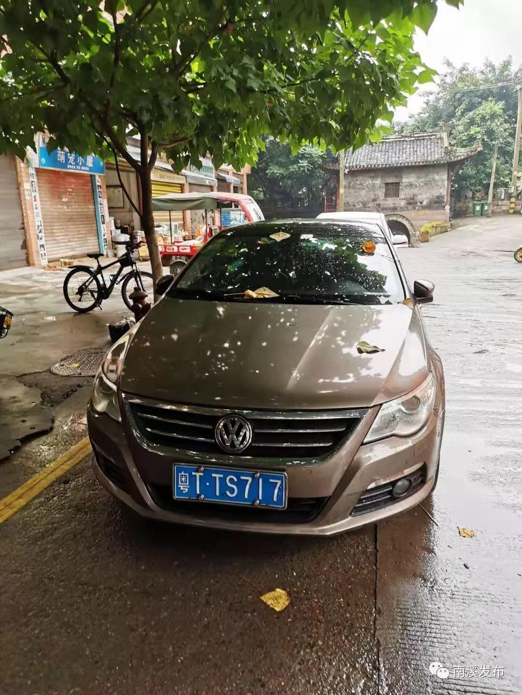 曝光!南溪肖家巷、北门、广福门…有些车主乱停乱放!