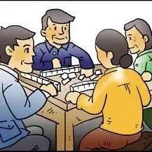 春节打多大的麻将才算赌博?99%的霍邱人想不到!
