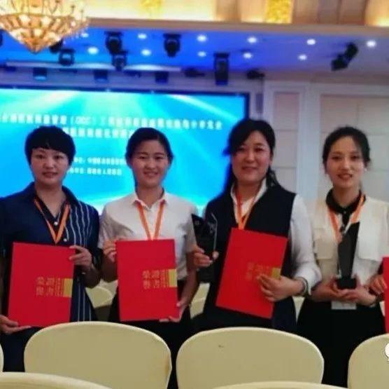 【重磅消息】沂水县人民医院在全国大赛上获多个大奖!