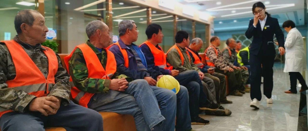 碧桂园竟然这样对待建筑工人!在莱阳还是头一次!