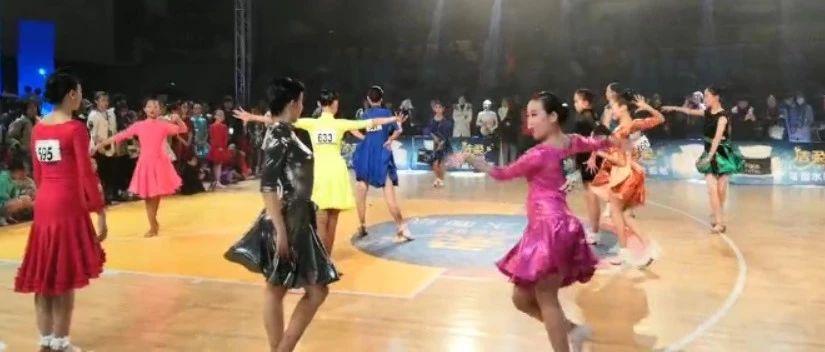 莱阳刘燕舞蹈学校拉丁舞