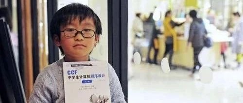 8岁网红小学生惊动苹果CEO库克!!