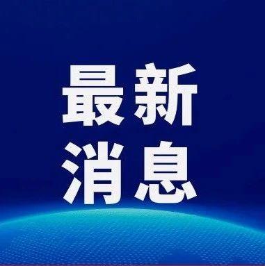 @莱阳人:非机动车违法行为及处罚标准来了!