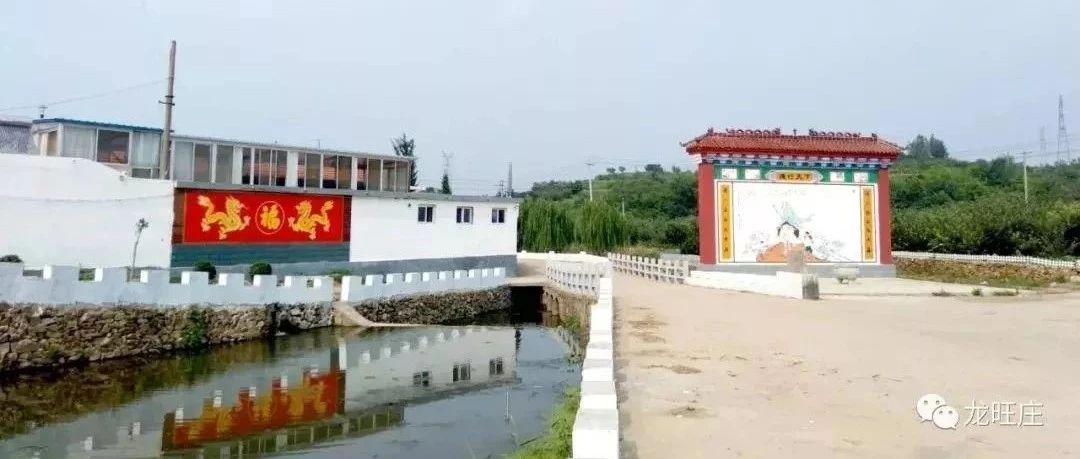 最新注册送体验金网址这个村:山泉叮咚文脉长...
