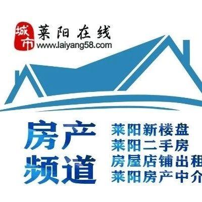 阳光城捡漏房,文峰学区房,更多房型选择,买到就是赚到!