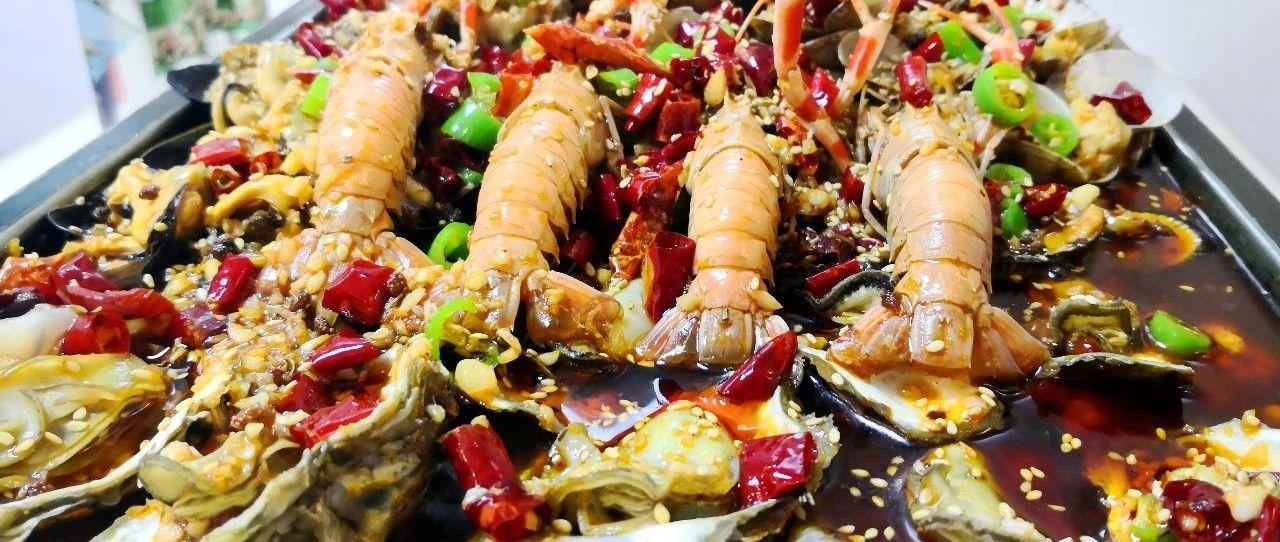 『海鲜大咖』惊现莱阳!这道菜又要霸屏朋友圈了,超多福利你根本想不到!