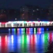 快看!莱阳蚬河公园如梦如幻-大亮化工程最新视频报道